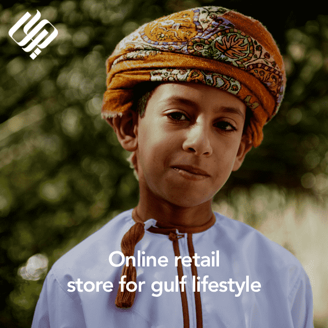 Sayyar retail commerce app